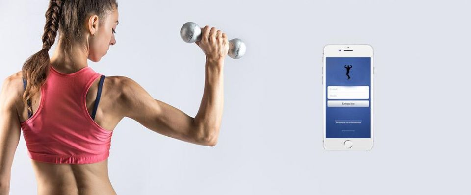 Wow Top 10 - Best Apps for Bodybuilding Workouts